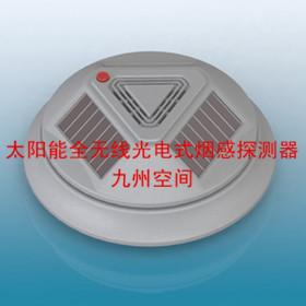 太阳能全无线光电式烟感探测器生产