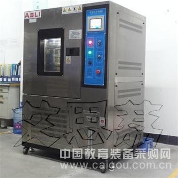 电镀可程式恒温恒湿机厂 HAST试验机