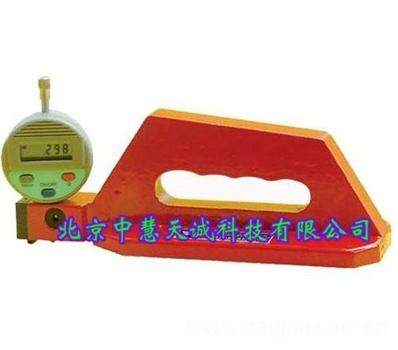 石膏板楔形棱边深度测定仪 型号:WKUL-10
