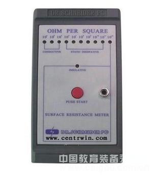 表面电阻测试仪 型号:XGCLSL-030