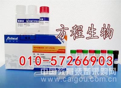 小鼠补体因子H CFH ELISA Kit代测/价格说明书