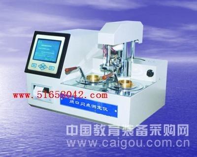 双杯自动闭口闪点测定仪/闭口闪点测定仪  型号:JH8-HTS-B22