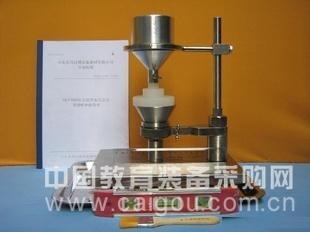 安息角测定仪  型号:HAD-LDJ-G6609