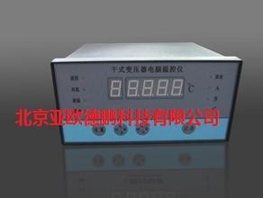 干式变压器温控仪/干式变压器温控器