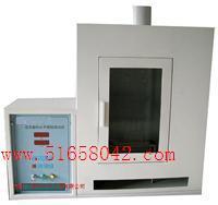 泡沫塑料水平燃烧测定仪/泡沫塑料水平燃烧仪 型号:NJ-SPF-2