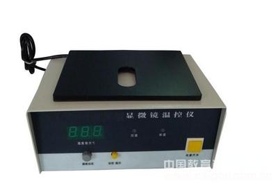 显微镜温控仪 显微镜热台 生物显微镜热台 型号:HAD-KEL-2000