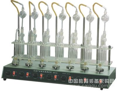 石油产品硫含量测定仪 硫含量测定仪 型号:QY-DRT-1109