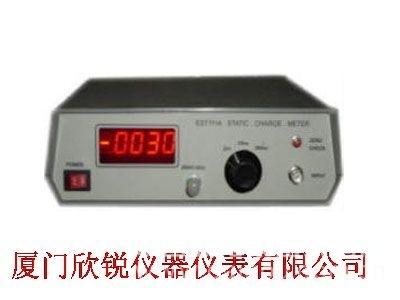 EST111A型数字电荷纳库皮库(nC/pC)表
