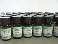 美国药典(USP)进口-江苏贵州上海