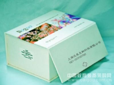 CREB ELISA试剂盒 进口elisa试剂盒