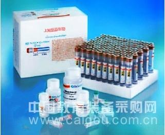 HLA-C ELISA试剂盒 进口elisa试剂盒