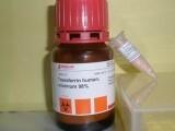 雪松醇(77-53-2)标准品 对照品