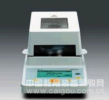 快速水分仪,红外水分仪,水分测定仪