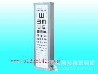 灯光视力表/视力表 型号:JJY-444007