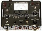 全自动补偿电测仪/全自动电测仪 型号:HD-JC-D-I