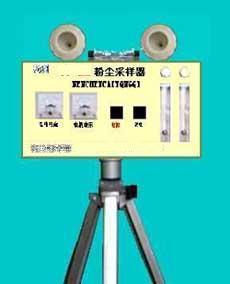 粉尘采样器 型号:HHY-FC-ⅢA