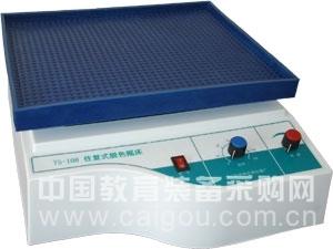 往复式脱色摇床(定时) 型号:QL-TS-108