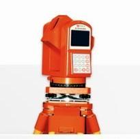 激光隧道断面检测仪型号:BG-BJSD-2E