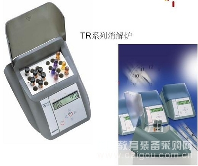 COD消解器(DM-NOVA60A 专用) 型号:DM-TR320