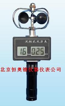 便携式风速表  型号:HA-FS