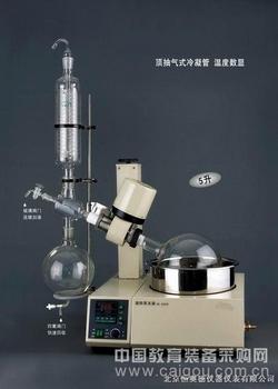 旋转蒸发仪  型号:HYR-RE-5205