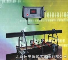 便携式挠度检测仪  型号:ZG/BRC-1