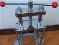 手动压钠机/压钠机  型号:SHH1-8