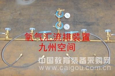 氧气汇流排装置生产-  产品型号:JZ-O2