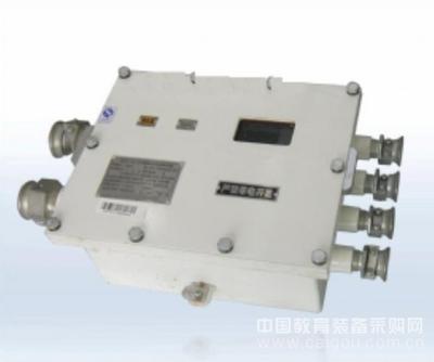 本安电源继电器箱 型号:KDW0.7/18-J