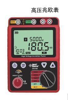 高压兆欧表 兆欧表 型号:XM-AR3125