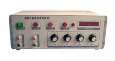 模拟交直流标准电阻器/交直流标准电阻器 型号:HAD-MJZ-25