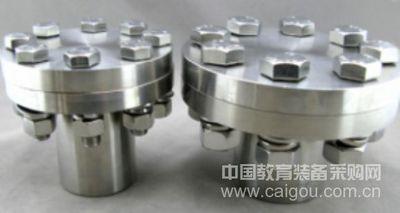 10ml哈氏合金水热反应釜