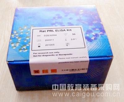 人Human类白细胞抗原B27(HLA-B27)ELISA Kit检测价格说明书