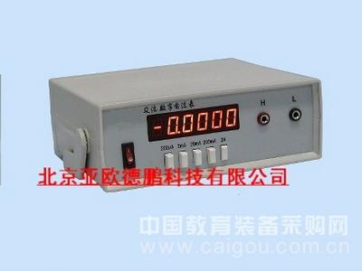 交流数字电流表/数字电流表/电流表