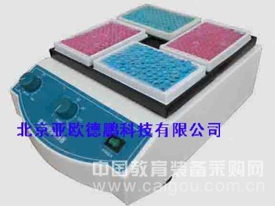 微孔板快速振荡器