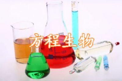 二磷酸腺苷二钠