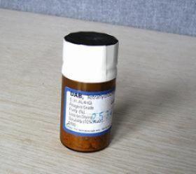 5ˊ-磷酸脱氧胞苷