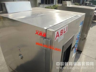 两箱式高低温湿热试验机操作 定制 可以定做吗?