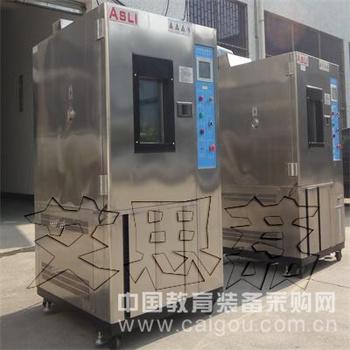 小型恒温恒湿箱 实价促销 质量可靠
