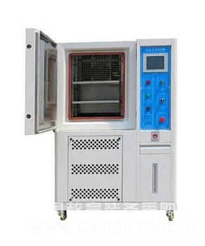 asli高低温交变湿热测试箱
