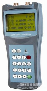 便携式超声波流量计/手持式超声波流量计
