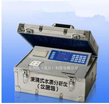 便携多参数水质测定仪 wi104035