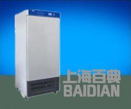 低温生化培养箱,不锈钢内胆