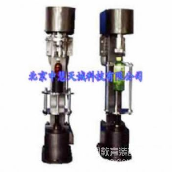 低台金属防盗盖锁口机型号:DXDK-50D