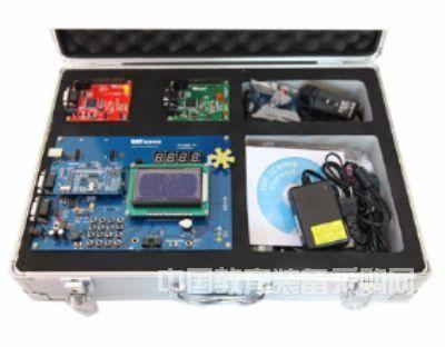 物联网实验箱开发套件 单片机开发套件 单片机开发板 单片机模块