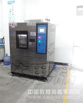深圳冷热冲击试验箱技术指标均符合国家标准 品牌