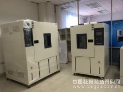LED高低温冲击检测试验机