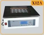 铝模块自动消化装置 /铝模块自动消化装备