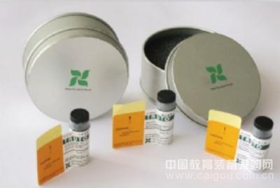 沙苑子苷A,146501-37-3,Complanatoside A