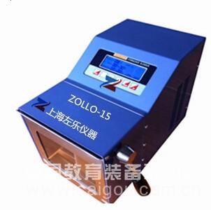 无菌均质器拍打式均质器消毒控温型